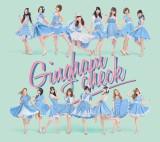27thシングル「ギンガムチェック」(2012年8月発売、センター:大島優子)