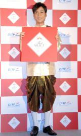 『TRY!THAI SELECTキャンペーン』記者会見に出席したネプチューン・名倉潤 (C)ORICON NewS inc.