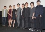 (左から)古澤健監督、深田恭子、北川景子、高良健吾、androp (C)ORICON NewS inc.