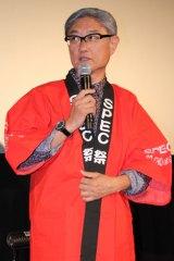 SPEC祭の法被を着て登壇した堤幸彦監督