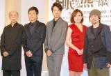 (左から)蜷川幸雄、勝村政信、井上芳雄、鈴木杏、古川日出男 (C)ORICON NewS inc.
