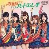 AKB48が33rdシングル「ハート・エレキ」で女性グループ初の20作連続首位を獲得