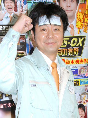 『ゲームセンターCX 有野の挑戦 in 武道館』に出演した有野晋哉 (C)ORICON NewS inc.