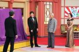 11月12日放送の『3時間スペシャル』に史上最強のお宝大集合。落款がない?近代日本画の巨匠の傑作(C)テレビ東京