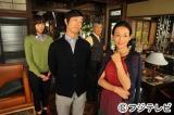 古美門(堺雅人・中央)は「一妻多夫」の妻をどのような方便で弁護するのか=11月13日放送『リーガルハイ』第6話