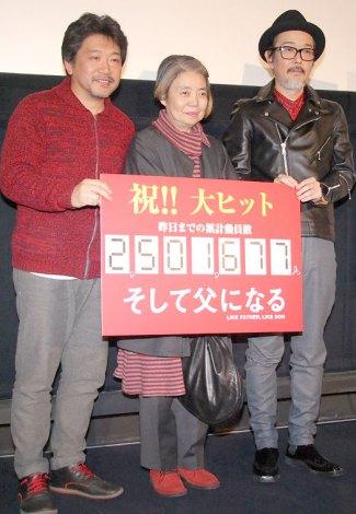 映画『そして父になる』ティーチンイベントに出席した(左から)是枝裕和監督、樹木希林、リリー・フランキー (C)ORICON NewS inc.