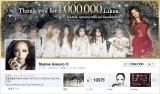 「100万いいね!」を突破した安室奈美恵の公式Facebookページ