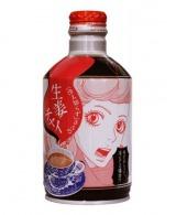 安野氏がイラストを描き下ろした限定デザインの『「冷え知らず」さんの生姜チャイ』