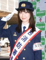 麻布消防署の一日消防署長に任命された黒川智花 (C)ORICON NewS inc.