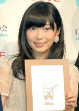 『ベストスマイル・オブ・ザ・イヤー2013』授賞式に出席したHKT48・指原莉乃 (C)ORICON NewS inc.