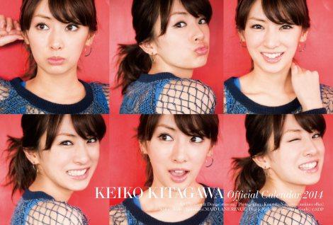 北川景子の初カレンダーは素の表情が魅力的