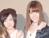 『劇場版BAD BOYS J -最後に守るもの-』の初日舞台あいさつに出席した(左から)乃木坂46の生駒里奈、松村沙友理 (C)ORICON NewS inc.