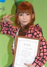偽ブランドや海賊版、違法ダウンロードの撲滅を訴えた中川翔子