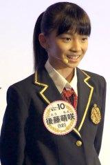 大島優子率いるAKB48チームKから単独指名を受けた後藤萌咲さん(撮影:鈴木かずなり)