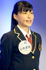 HKT48チームHは1巡目で山本茉央さんを単独指名 さしこ意中の候補生一本釣り! (撮影:鈴木かずなり)