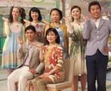 (後列左から)春香クリスティーン、東尾理子、いとうあさこ、熊谷真実、勝俣州和、(前列左から)薬丸裕英、岡江久美子 (C)ORICON NewS inc.