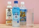 キリンビバレッジが順次発売するプラズマ乳酸菌入り飲料 (C)oricon ME inc.
