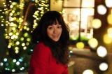 牧瀬里穂が名曲「クリスマス・イブ」のMVに特別出演