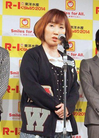 田上よしえ=『R-1ぐらんぷり2014』開催記者発表会 (C)ORICON NewS inc.