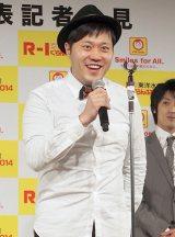 エハラマサヒロ=『R-1ぐらんぷり2014』開催記者発表会 (C)ORICON NewS inc.