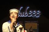 きょう13日にデビューする18歳の演歌歌手・徳永ゆうきが東京タワーで前夜祭