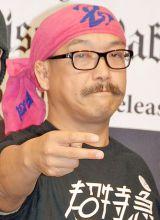 """超特急の新曲『Kiss Me Baby』発売記念イベントに出席した""""ビッグダディ""""こと林下清志さん (C)ORICON NewS inc."""