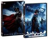 DVD&Blu-rayが来年2月21日に発売