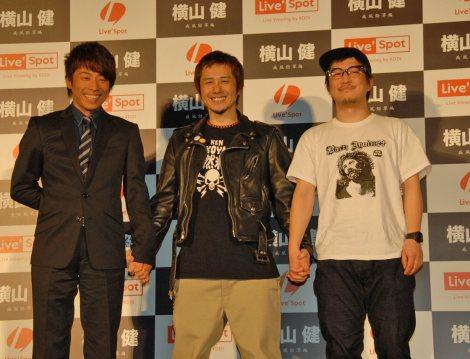 舞台あいさつで仲良く手をつなぐ(左から)田村淳、ハイスタ・横山健、MINO×U監督