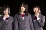 NMB48の研究生・渋谷凪咲が新曲「君と出会って僕は変わった」で初選抜、初センターに(写真左から山本彩、渋谷、渡辺美優紀)