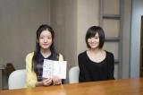 NMB48チームNキャプテン山本彩は「交渉権確定」の当たりクジにチームNメンバーのサインを入れて須藤凛々花さんにプレゼント(C)AKS