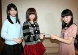 AKB48チームBの柏木由紀、島崎遥香と2位指名の川本紗矢さん(C)AKS