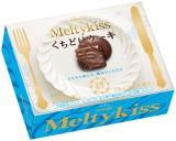 新商品『メルティーキッス くちどけケーキ』(11月26日発売)