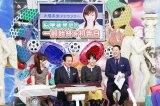 司会は草野仁(中央左)、東野幸治(右)、アシスタントは森本智子アナウンサー(左)、ゲストの大橋未歩アナウンサー(中央右)(C)テレビ東京