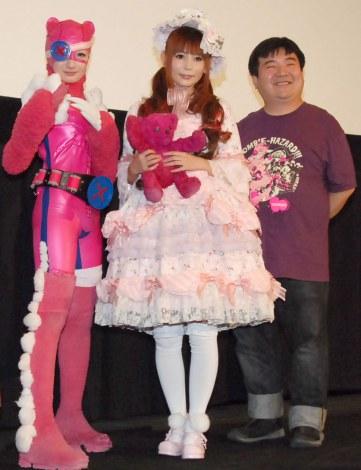 映画『ヌイグルマーZ』の舞台あいさつに登壇した(左から)武田梨奈、中川翔子、井口昇監督 (C)ORICON NewS inc.