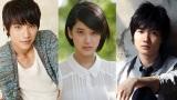 映画『神さまの言うとおり』に出演する(左から)福士蒼汰、山崎紘菜、神木隆之介