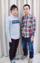 かもめんたるの(左から)槙尾ユウスケ、岩崎う大 (C)ORICON NewS inc.