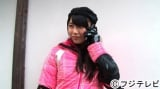 AKB48の横山由依が『逃走中』に初参戦。2014年新年の特番として『逃走中』&『戦闘中』2週連続放送