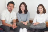 フジテレビ系リアリティショー『テラスハウス』に出演している入居者(左から)今井洋介、筧美和子、永谷真絵 (C)ORICON NewS inc.