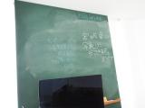 PB1フジテレビ系リアリティショー『テラスハウス』の家にあった黒板 (C)ORICON NewS inc.
