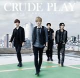 CRUDE PLAYのデビュー曲「サヨナラの準備は、もうできていた」(27日発売)