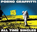 """『PORNOGRAFFITTI 15th Anniversary """"All TIME SINGLES""""』"""
