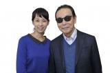 12月4日放送NHKスペシャル『遭遇!巨大彗星アイソン』の司会を務めるタモリと久保田祐佳アナウンサー