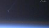国際宇宙ステーション(ISS)から撮影したアイソン彗星(拡大)(C)JAXA/NHK