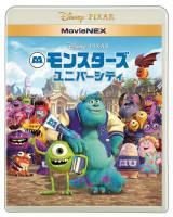 ブルーレイ総合1位の『モンスターズ・ユニバーシティ MovieNEX』(C) 2013 Disney/Pixar
