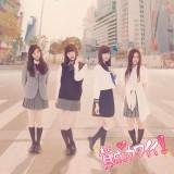 SKE48の13thシングル「賛成カワイイ!」が週間シングルランキング初登場1位