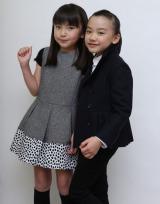 初共演を果たす鈴木梨央(左)と芦田愛菜(C)日本テレビ