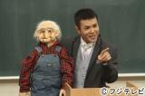 12月1日放送フジテレビ系『全力教室』にいっこく堂が出演し、すぐに真似できる腹話術のコツを伝授
