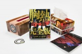 """サザンオールスターズの完全生産限定盤『灼熱のマンピー!! G★スポット""""大炎上""""BOX』が増産決定"""