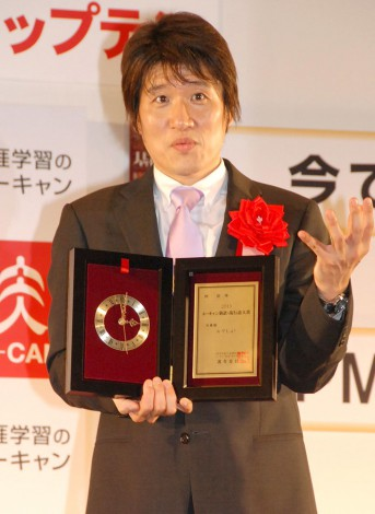 「今でしょ!」で年間大賞に選ばれた林修氏 (C)ORICON NewS inc.