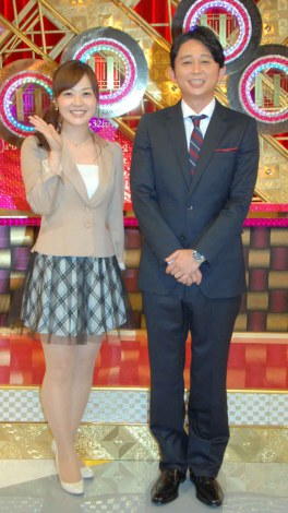 日本テレビ系新番組『有吉ゼミ』収録後、会見を行った(左から)水卜麻美アナ、有吉弘行 (C)ORICON NewS inc.